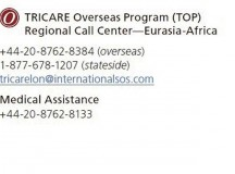TRICARE on vacation