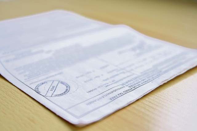 PCSing? Not before turning in your VAT forms!